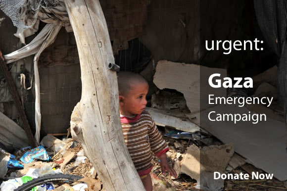 Emergency-Gaza-Campaign-Home-Page-Banner