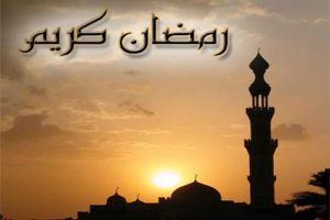 menuju tuhan di Ramadhan